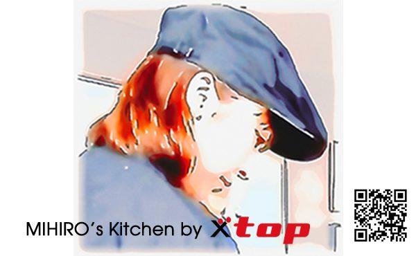 MIHIRO's Kitchen レシピブログ