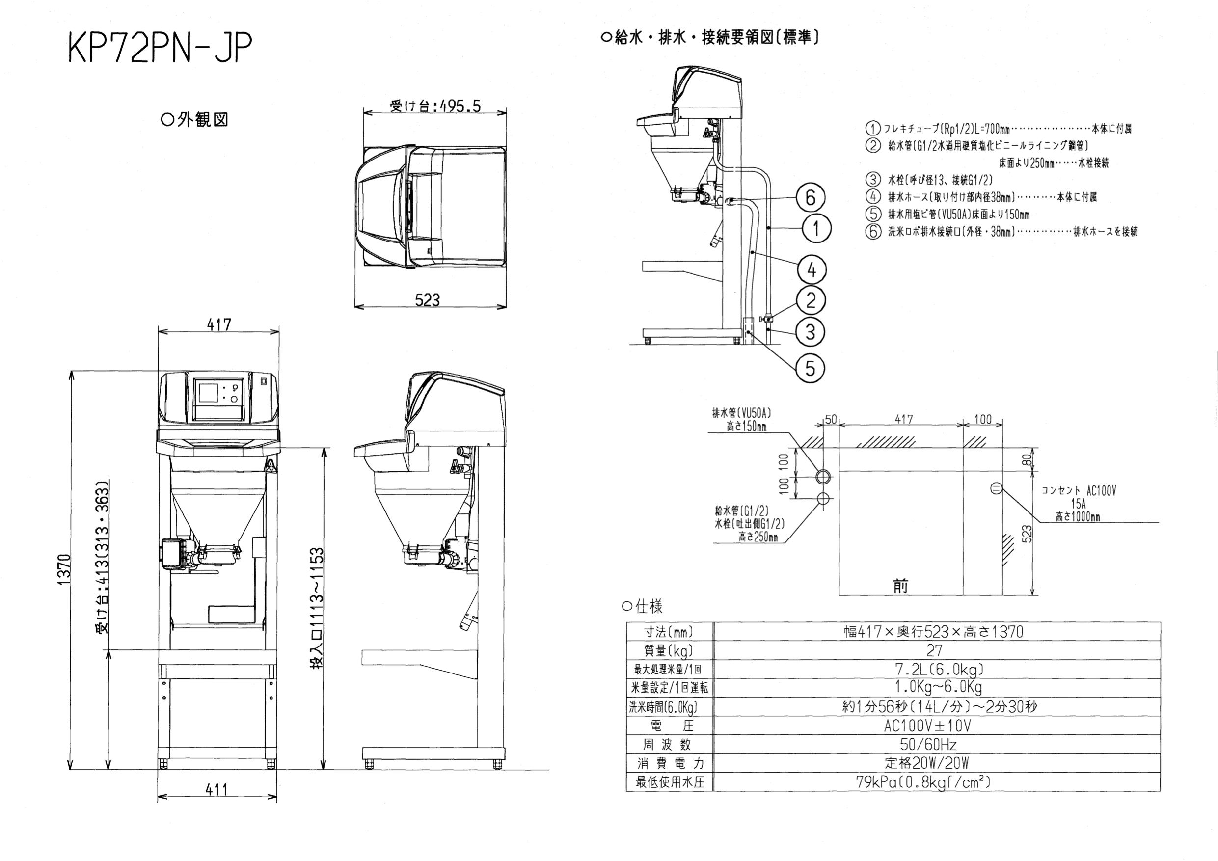 KP72PN-CE spec
