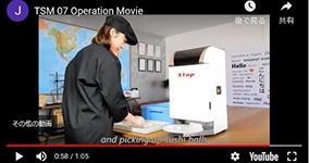 Demonstration Sushi Machine